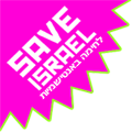 Save Israel